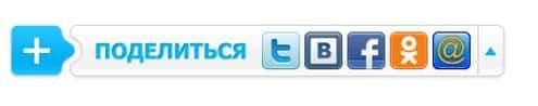 Кнопки социальных сетей qip