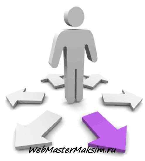 Скачать вебинар форекс 17.01.2012 индикатор форекс как установить