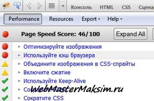 Как пользоваться page speed при включении кэширования браузеров (leverage browser caching) - для ускорения сайта