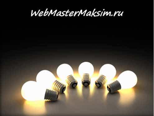 Генерация текста - программы для размножения статей - SEO Anchor Generator, Generating The Web, Article Clone Easy, MonkeyWrite
