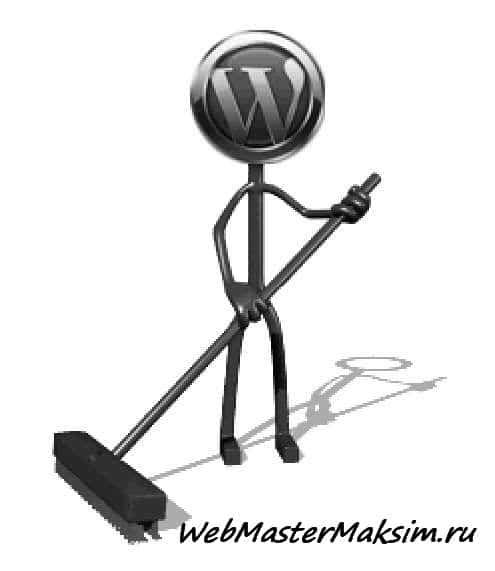 Как ускорить работу WordPress и снизить нагрузку на сервер - путем оптимизации и кэширования баз данных плагинами WP-DBManager и DB Cache Reloaded