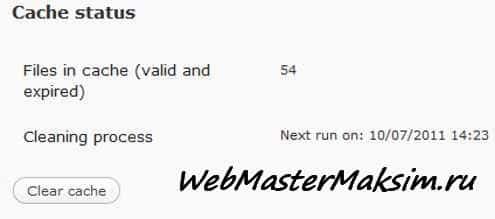 Оптимизация wordpress - снижаем нагрузку на сервер плагином кэширования Hyper Cache-1