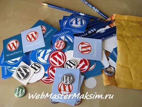 WordPress сортировка рубрик плагин my category order