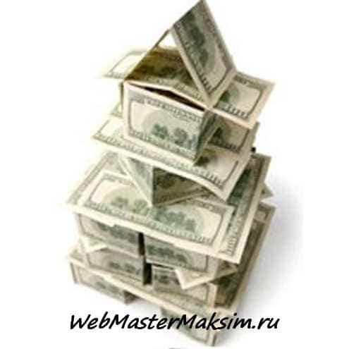 Стол инвестора в личном кабинете Альпари