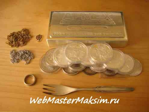 Вложение денег в приобретение драгоценных металлов и раритетов
