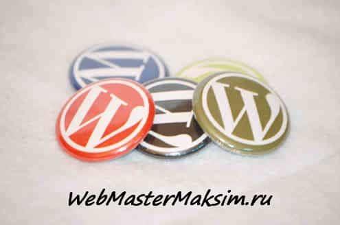 Постраничная навигация WordPress без плагинов
