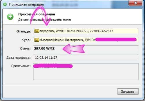 Wax криптовалюта-10
