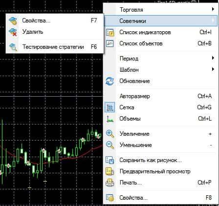 Cоветник ilan 1.6 dynamic - скачать, настроить