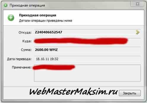 Майнинг биткоинов регистрация официальный сайт-11