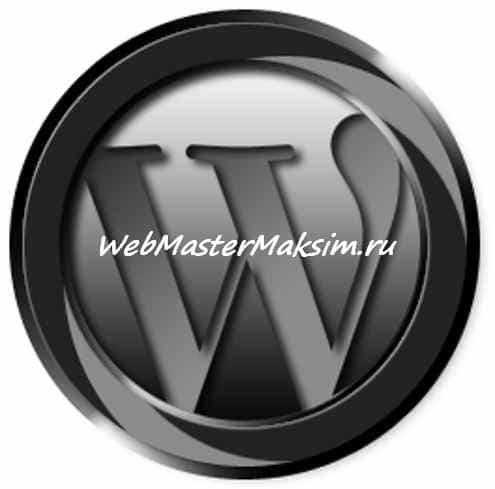 Популярные статьи WordPress выводим без плагинов