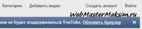 создать аккаунт youtube