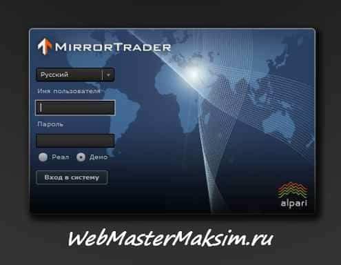 Торговая платформа Mirror Trader