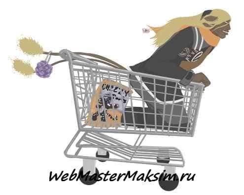 Хотите создать свой интернет магазин? Берите от admitad и зарабатывайте