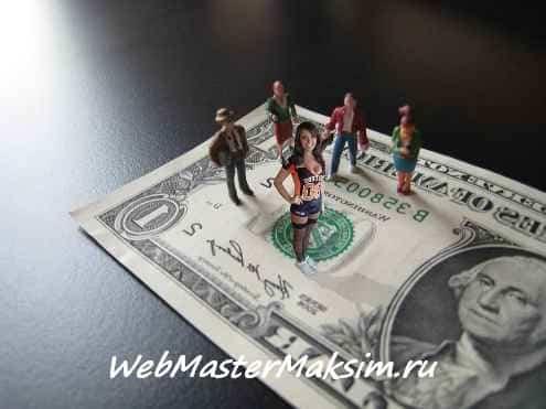 Доллар - национальная валюта. О двустороннем влиянии на кросс курс.