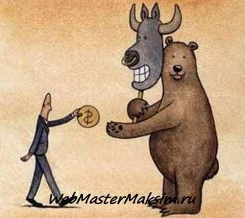 Пункт форекс - о значении пункта для биржевого брокера