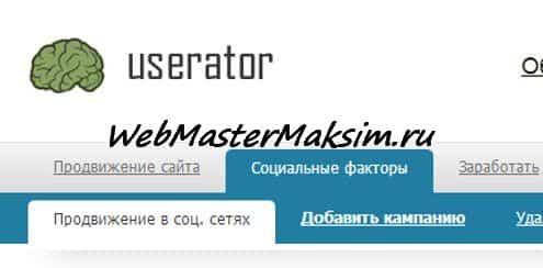 userator youtube