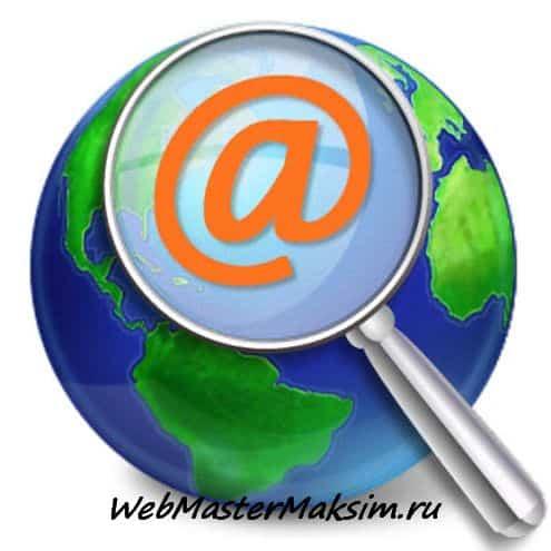 Лавина трафика на сайт - программа сбора e mail адресов - Epochta Extractor.