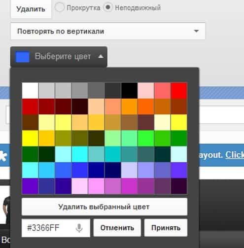 Цвет канала youtube
