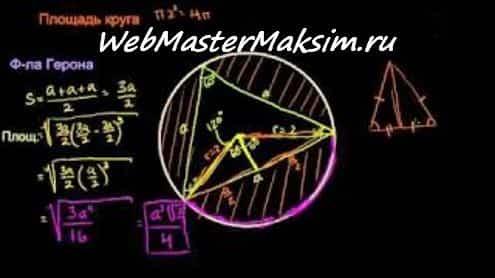 Модели неопределенности или треугольник форекс - нисходящие, симметричные и восходящие треугольники.