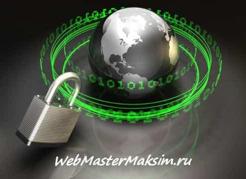 Избавляемся от паролей в WordPress для безопасности и для удобства.