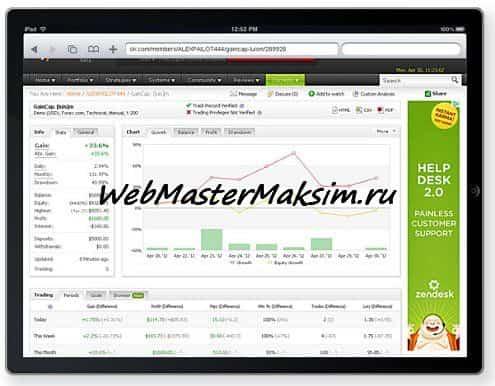 Мониторинг торговых форекс счетов в режиме реального времени через myfxbook. Советник myfxbook.