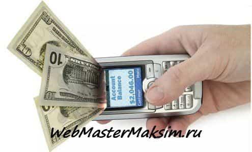 Точные или лучшие торговые СМС сигналы рынка форекс от компании MaxiForex. Это надежно - мой отзыв!