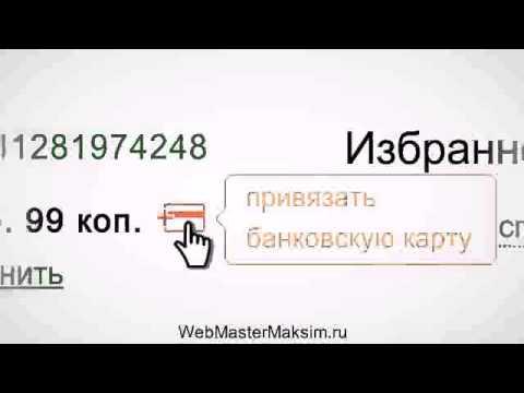 Бесплатная раздача карт MasterCard Gold от Яндекс Деньги.