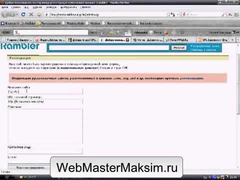 Что такое аддурилка — аддурилка Яндекса и Google программы addurl.