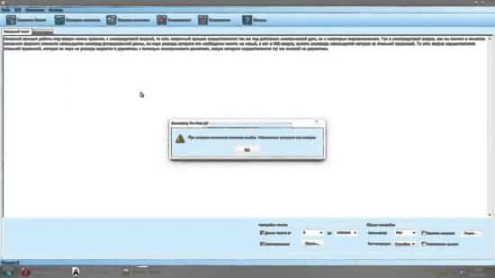 Генерация текста — программы для размножения статей — SEO Anchor Generator, Generating The Web, Article Clone Easy, MonkeyWrite.