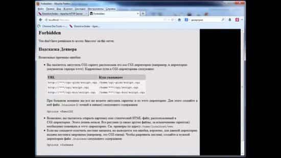 Как сделать 301 редирект (redirect) сайта (домена) — ссылок (страницы) в htaccess.