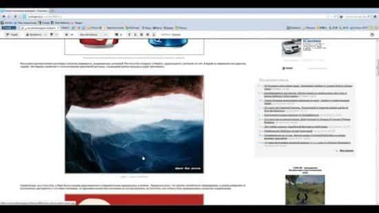 Как увеличить трафик на блог — совершенно новый способ surfingbird.