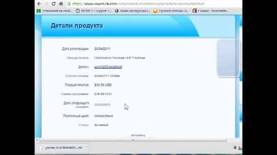 Как узнать проиндексированные страницы Яндексом.