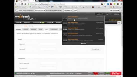 Мониторинг торговых форекс счетов в режиме реального времени через myfxbook. Советник myfxbook