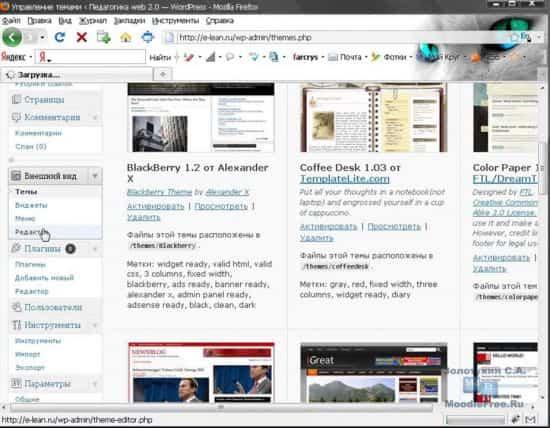 Оптимизация wordpress — снижам нагрузку на сервер. Часть — 1.