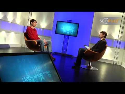 Персональный поиск Яндекс «Калининград» — Что делать вебмастеру?