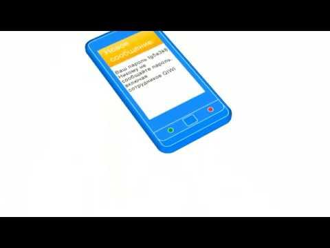 Платежная система qiwi — qiwi кошелек зарегистрироваться, пополнить.
