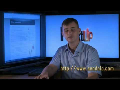 Продвижение видео на YouTube как способ раскрутки сайта.