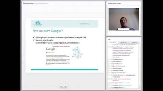 X-Robots-Tag HTTP header — управление индексацией сайта.