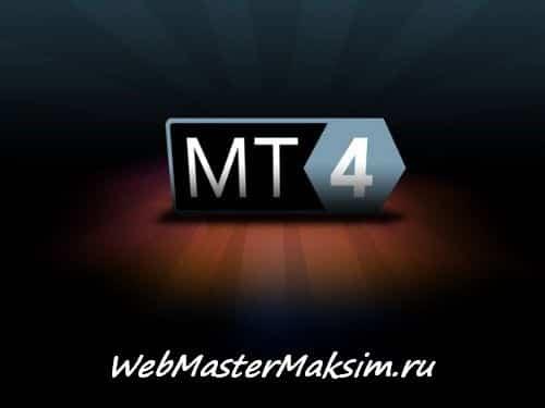 One click trading или торговля в один клик–новая функция в MetaTrader 4
