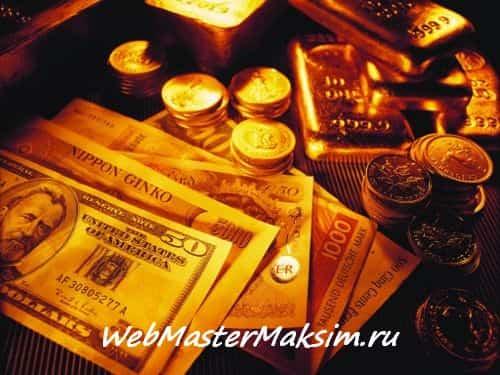 Торговля золотом на форекс - индикатор для золота (всех пар XAU/)