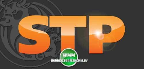 STP брокеры