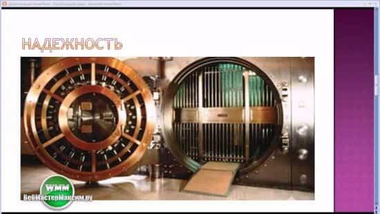 Торговля на Форекс через банки России — Нефтепромбанк мой обзор — отзыв