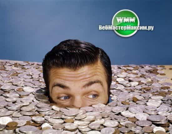 Мой отчет за Октябрь - лучшее вложение денег