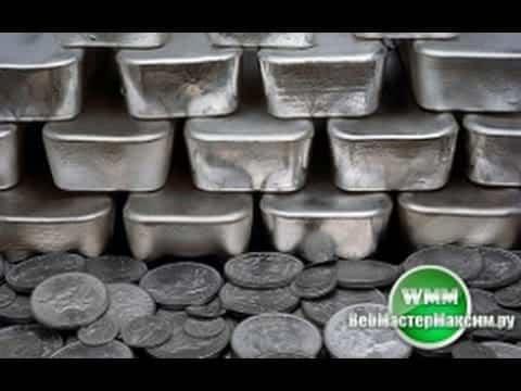Торговля серебром на Форекс — XAG. От трейдинга на валюте к инвестированию в металлы на терминалах МетаТрейдер