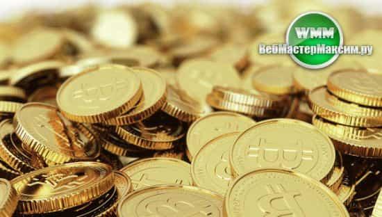 валютный коридор