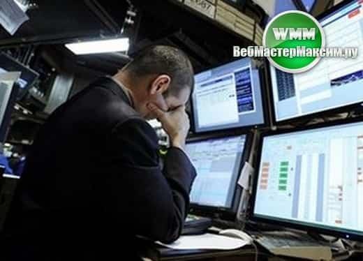 психология рынка