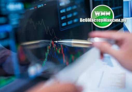правда о рынках