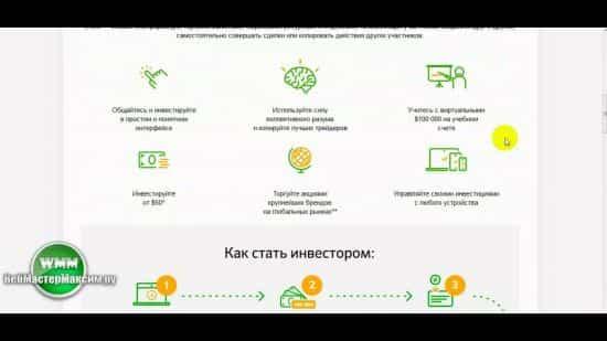 Первый русский популярный инвестор в еТоро