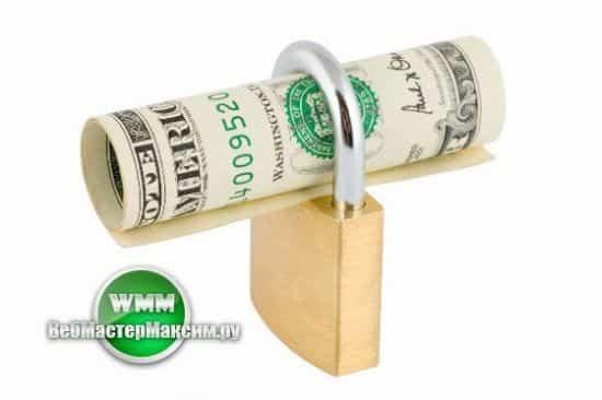 Страхование валют