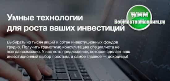 Как создать своего Форекс брокера в РФ